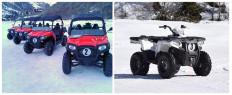 Pilotage quad et buggy RZR sur glace Tignes Savoie